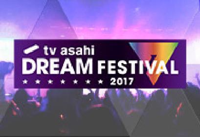 テレビ朝日ドリームフェスティバル