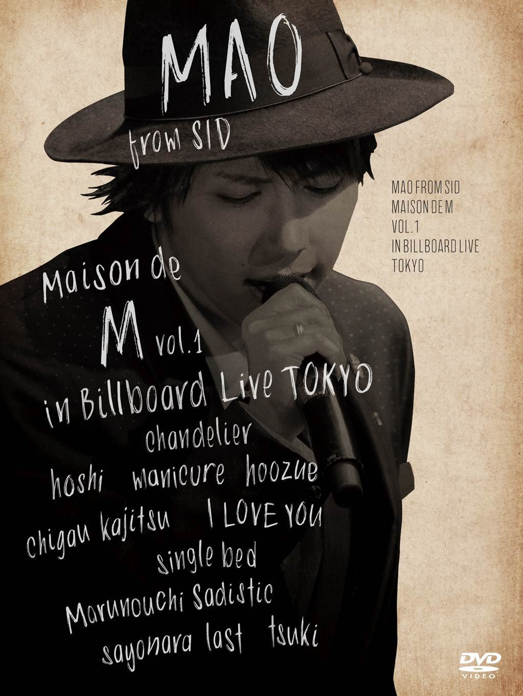 DVD『Maison de M vol.1 in Billboard Live TOKYO』