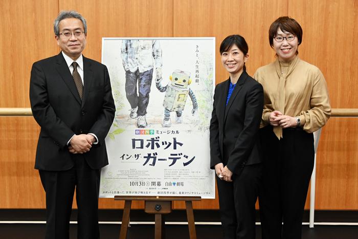 左から吉田智誉樹劇団四季社長、小山ゆうな(演出)、長田育恵(台本・作詞)