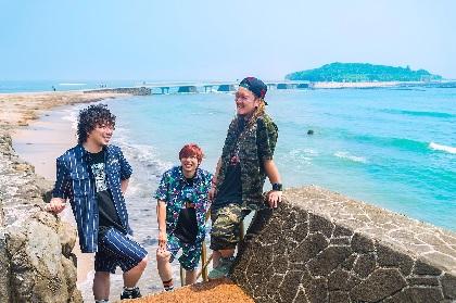 MINAMI NiNE、テレビ東京『さまスポ』10月クールのEDテーマに決定 リリースツアー第2弾ゲストも発表に