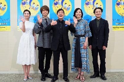 ミュージカル『ビッグ・フィッシュ』再演決定 主演・川平慈英に霧矢大夢「演技してました? ピッタリ過ぎて!」と絶賛
