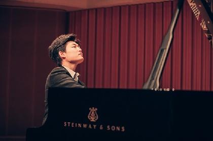 ピアニスト吉見友貴が語る、いま届けたい音楽 ソロリサイタル開催&配信への思いから素顔に迫るエピソードまで