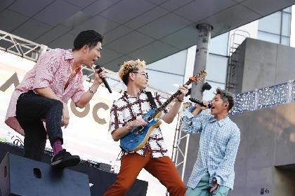 Sonar Pocket メジャーデビュー10周年の記念日を3000人のファンと祝福