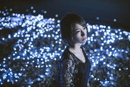 藍井エイル、最新ビジュアルを公開 新曲「流星」の配信リリースも決定