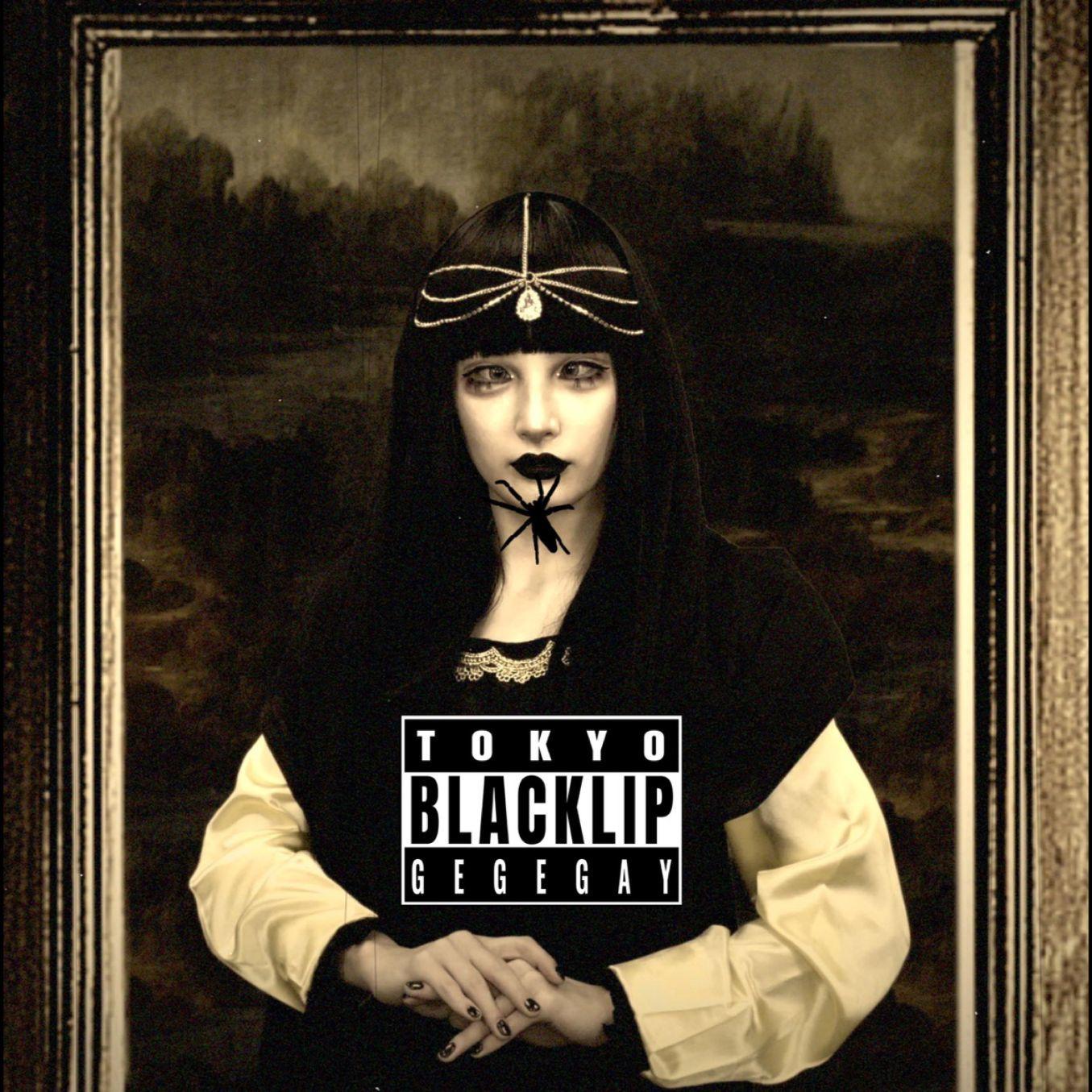 東京ゲゲゲイ デジタルシングル「BLACK LIP」