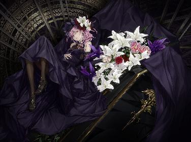 EGOIST、1年ぶりの新曲「絶体絶命」が『アズールレーン』簡体字版リリース4周年記念主題歌に決定