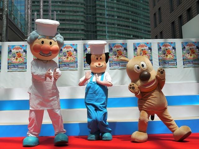 写真左から、ジャムおじさん、バタコさん、めいけんチーズ (C)やなせたかし/フレーベル館・TMS・NTV