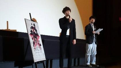 間宮祥太朗、初の大阪舞台挨拶に登壇 ファンが泣き出す場面も『ライチ☆光クラブ』