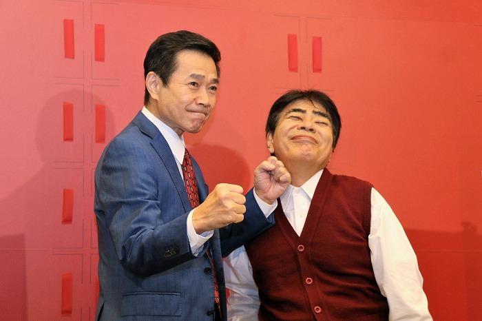 三宅裕司のガッツポーズが小倉久寛のアゴに命中!?