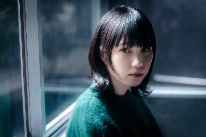Karin.、新作ep「この感情にはまだ名前がない – ep」配信リリース決定、リード曲を先行配信開始&ミュージックビデオ公開