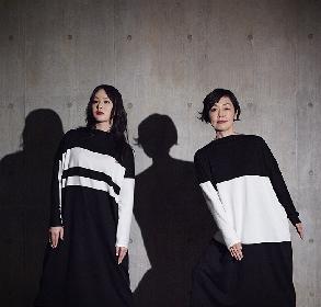 小林聡美、貫地谷しほり主演で現代能楽集Ⅸ『竹取』、構成・演出は小野寺修二
