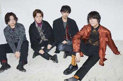 SHE'S 山田裕貴主演ドラマ『ホームルーム』オープニング主題歌に新曲「Unforgive」が決定、SPOT映像も公開