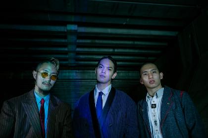 Dos Monos、新曲「暗渠」を配信リリース テレビ東京停波枠でスタートした『蓋』第2話でオンエア