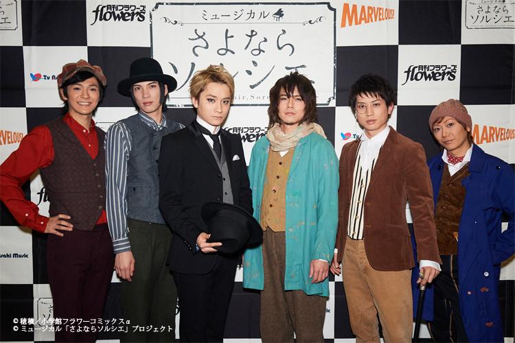 (左から)上田堪大、 輝馬、 良知真次、 平野良、 反橋宗一郎、 Kimeru