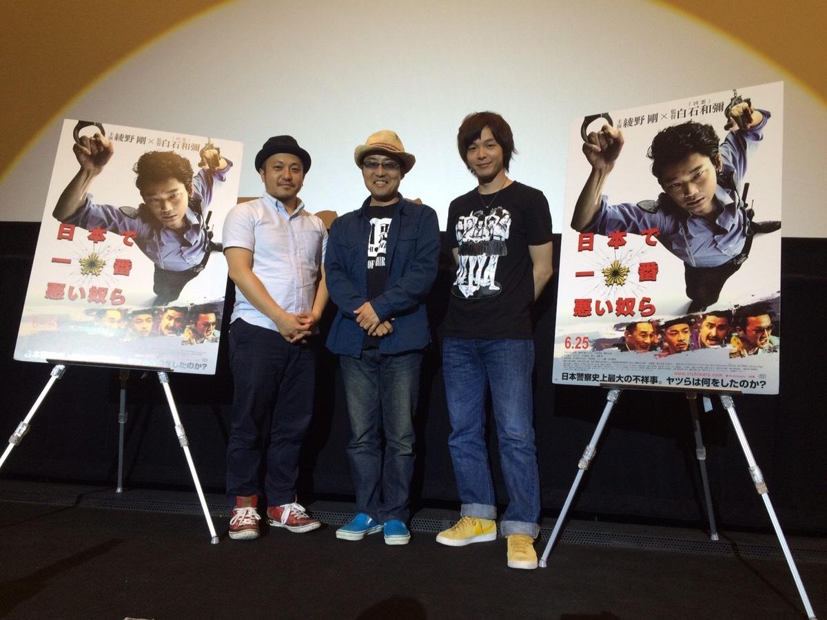 中村倫也にハリウッド進出を勧める理由は「9割9分の確率で同じことができる」から  映画『日本で一番悪い奴ら』トークショー