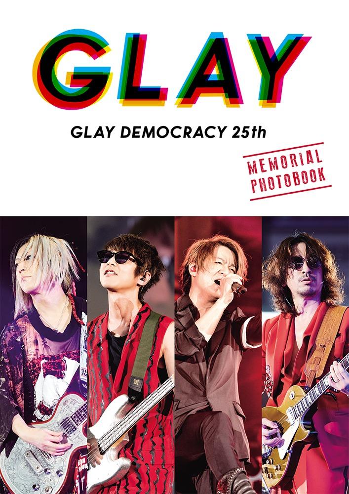 『GLAY DEMOCRACY 25TH MEMORIAL PHOTOBOOK』