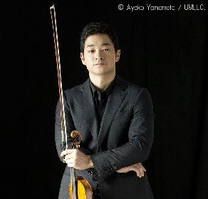 『スタクラフェス』初登場の世界的ヴァイオリニスト・五嶋龍のメッセージ動画が到着