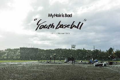 My Hair is Bad、地元・上越市高田城址公園野球場で収録したライブ映像作品の配信が決定
