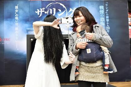 貞子のほっこりサプライズ演出に「かわいい」の声も 『ザ・リング/リバース』公開記念で大阪・ヨドバシ梅田に降臨