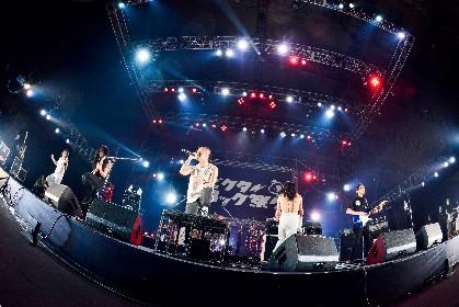 Dragon Ash、ネバヤン、竹原ピストル、レキシ、ぼくりり…過去最多22組の競演に1万2千人が熱狂 『ビクターロック祭り2018』