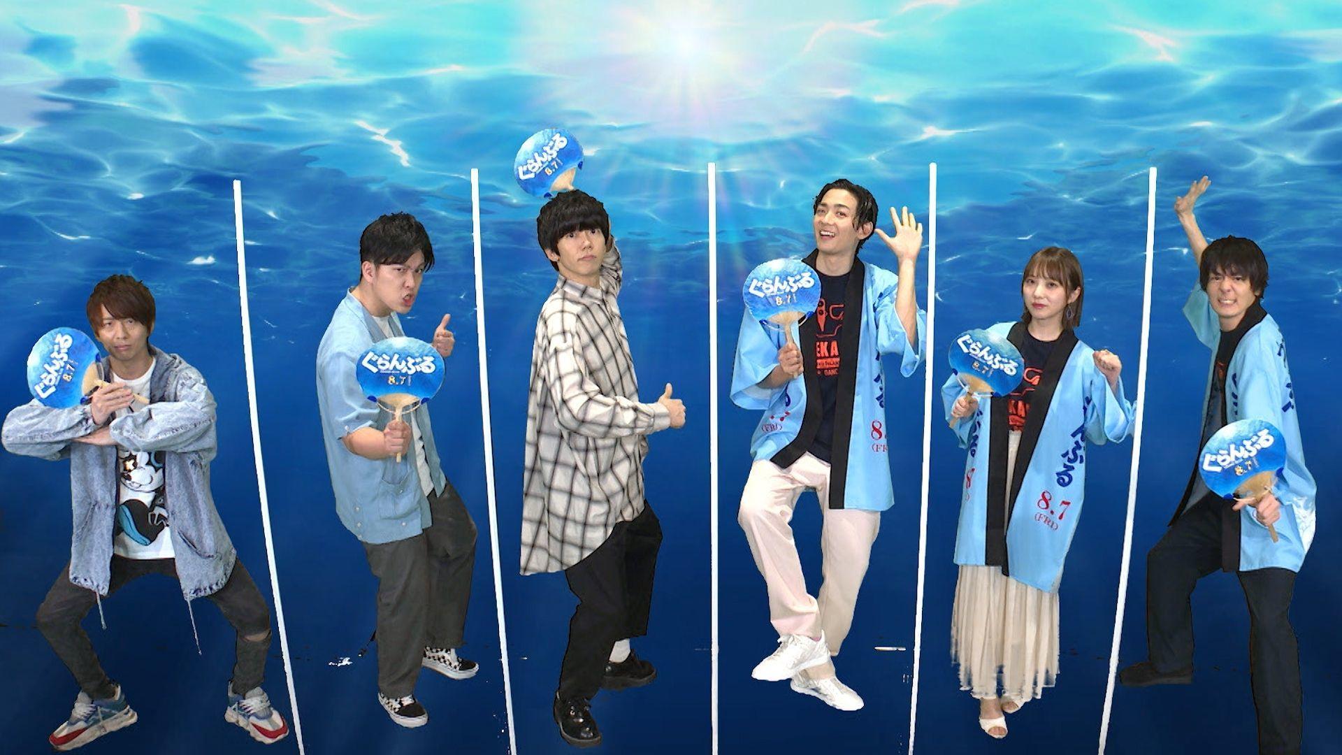 左から、木村良平、sumika小川貴之・片岡健太、竜星涼、乃木坂46与田祐希、犬飼貴丈