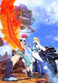 TVアニメ『オリエント』 追加キャストに下野紘、和氣あず未、羽多野渉が決定 先行上映イベントも開催