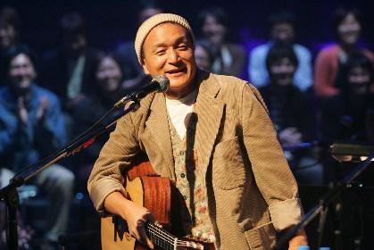 小田和正 多彩なゲストと送る音楽特番『風のようにうたが流れていた』3月放送決定