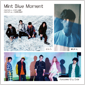 Awesome City Club、DATS、向井太一のスリーマンライブイベント『Mint Blue Moment』の開催が決定
