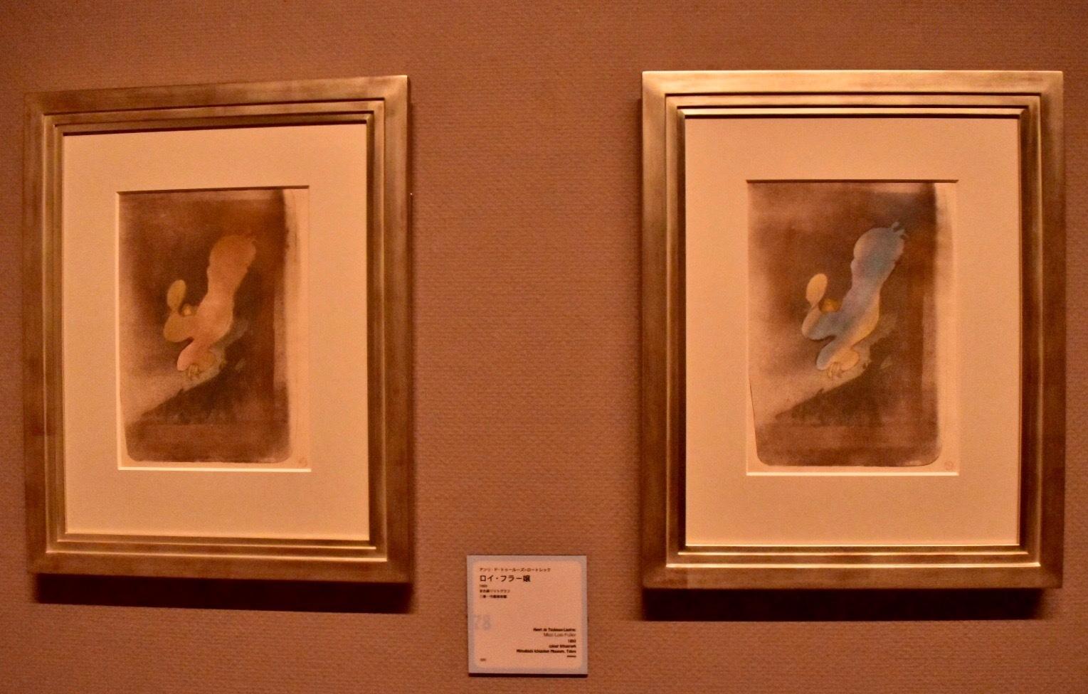 アンリ・ド・トゥールーズ=ロートレックの画像 p1_37