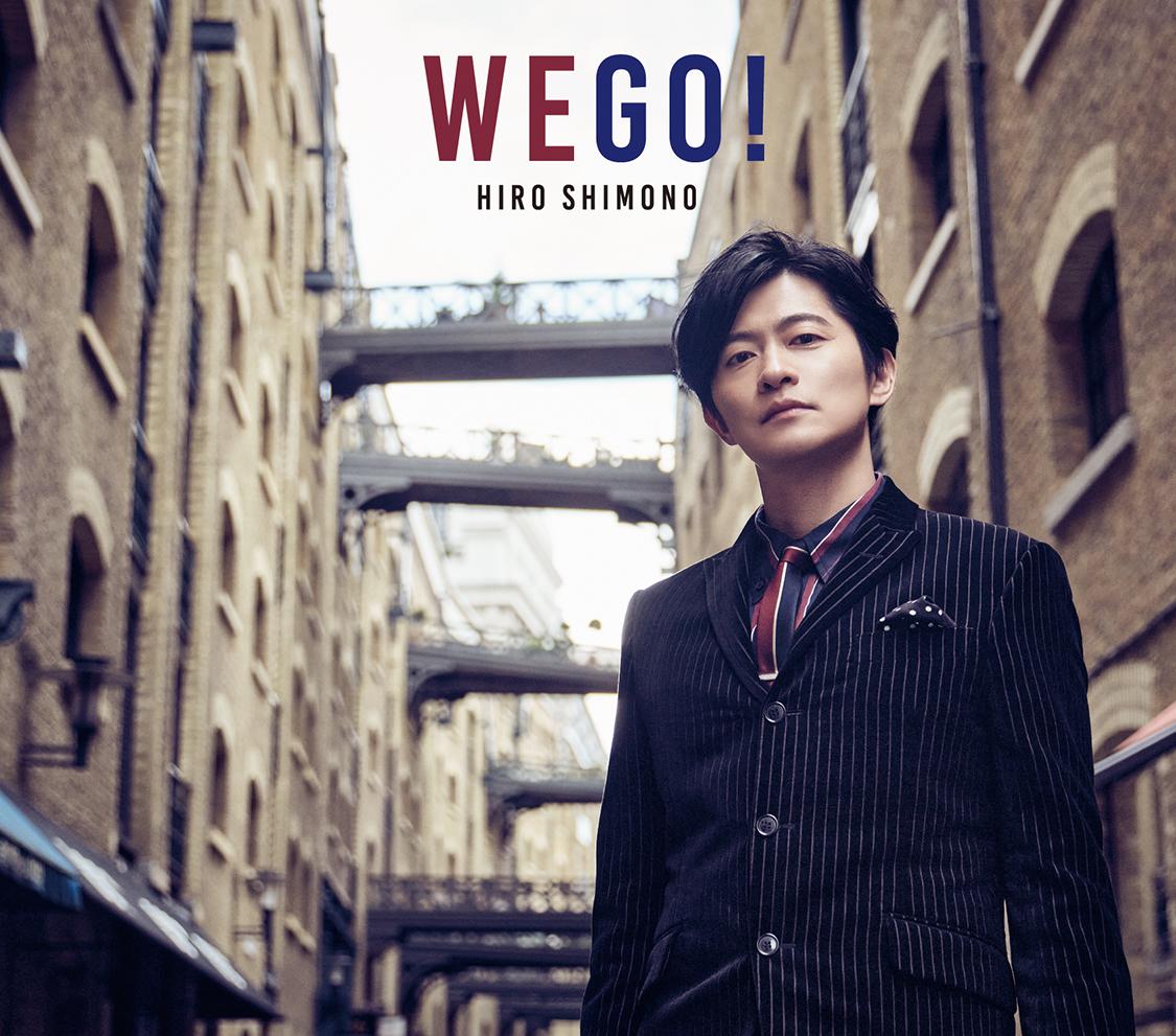 下野紘1stアルバム『WE GO!』きゃにめ限定盤