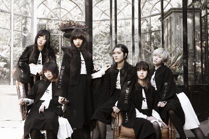 EMPIRE 1stシングル「ピアス」発売記念24時間イベントをニコ生で24時間生中継