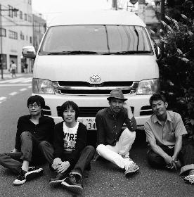 フラワーカンパニーズ、横浜アリーナで無観客オンラインライブを開催へ(コメントあり)