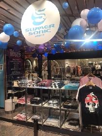 サマソニとHOSTESS CLUB ALL-NIGHTERのグッズがいち早く手に入るポップアップショップが、伊勢丹新宿店に期間限定オープン