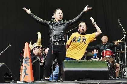 FUJI ROCK FESTIVAL'17 フォトギャラリー・DAY1[前篇]