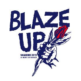 SHANK主催「BLAZE UP NAGASAKI」今年もハウステンボスで開催