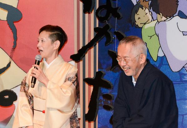 会場に登場した鈴木敏夫と夏木マリ