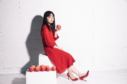上白石萌音が7月に新ミニアルバム  YUKIとn-bunaが手がけた楽曲も収録