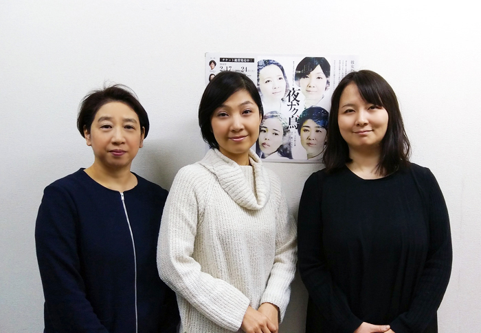 オフィスコットーネプロデュース『夜、ナク、鳥』左から、綿貫凜、松永玲子、瀬戸山美咲。