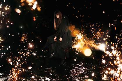 Aimer、新曲「SPARKK-AGAIN」がダウンロードチャート18冠を達成 TVアニメ『炎炎ノ消防隊 弐ノ章』オープニング主題歌