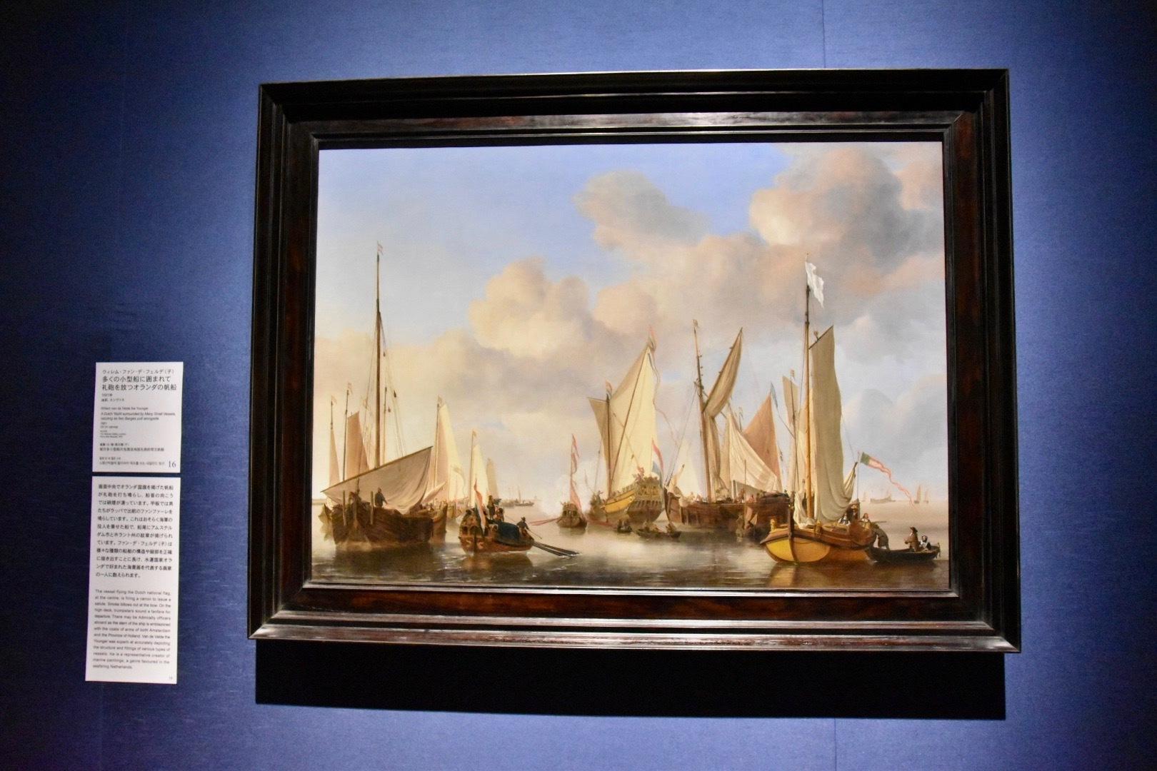 ウィレム・ファン・デ・フェルデ(子)《多くの小型船に囲まれて礼砲を放つオランダの帆船》1661年