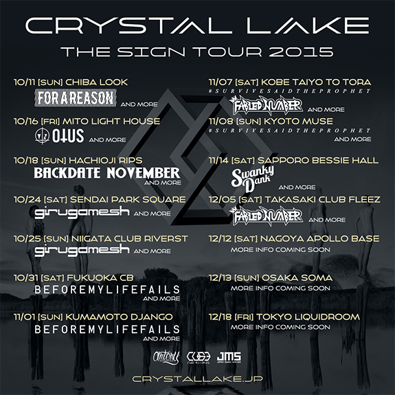 Crystal Lake_guest