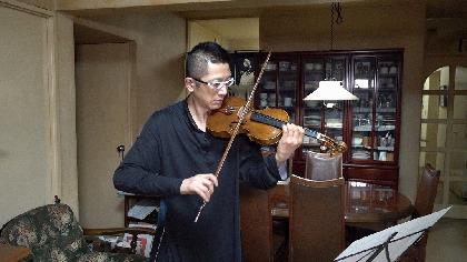 オーケストラのトッププレイヤーたちが、自宅から音楽を届ける番組の続編が放送 「希望」をテーマにリレーを紡ぐ