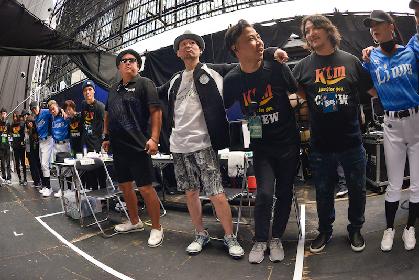 ケツメイシ テレビ朝日『ソノサキ』でドームライブの立ち入り禁止のソノサキを公開