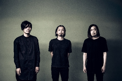THE ANDS、最新アルバム『herein』リリースパーティーを全世界生配信決定