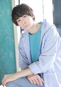 『松村龍之介のあさステ!』に、俳優・田中涼星が2週連続でゲスト出演決定