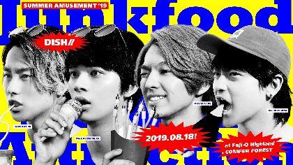 DISH// 8/18のコニファーフォレストライブが音源化、東名阪で予約特典イベントも開催