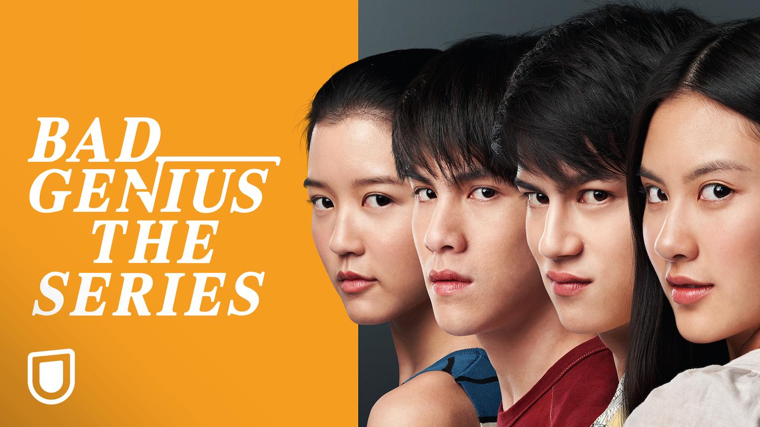 『Bad Genius The Series』 (c)2020 GDH 559 Co., Ltd