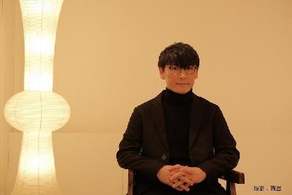 サカナクション・山口一郎の特別インタビュー動画を公開 世界的芸術家の軌跡を辿る『イサム・ノグチ 発見の道』