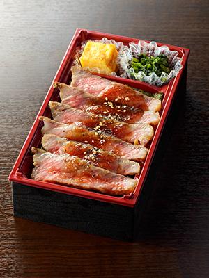 A5ランク宮崎牛ステーキ弁当(税込3,000円)