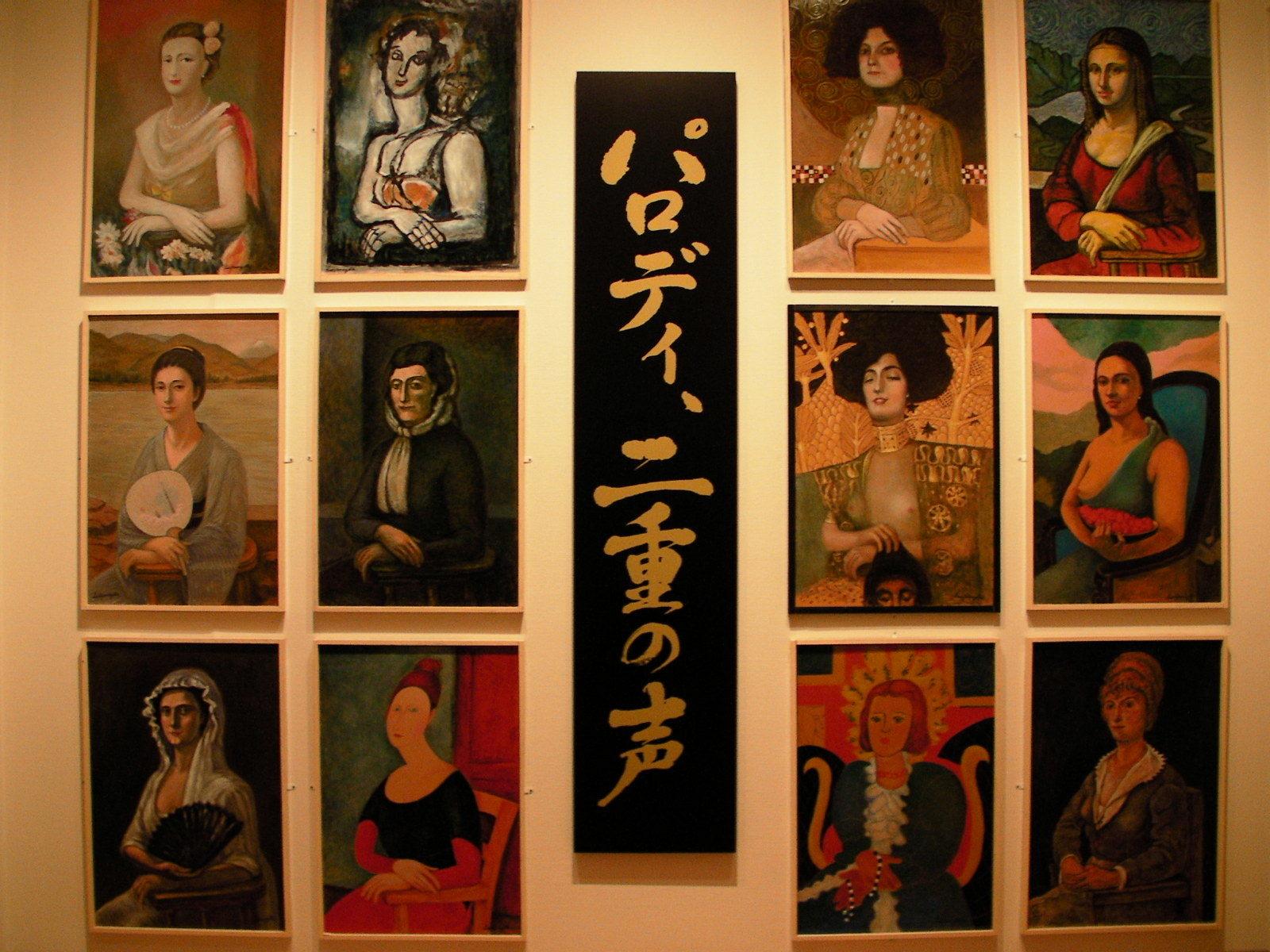 山縣旭(レオ・ヤマガタ) 絵画シリーズ『歴史上100人の巨匠が描くモナ・リザ』より